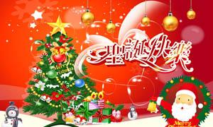 圣诞快乐海报模板PSD分层素材