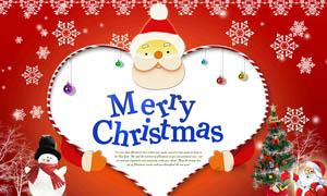 圣诞节心形海报设计PSD源文件