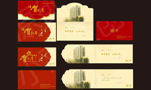 2012新年贺卡和折卡设计矢量素材