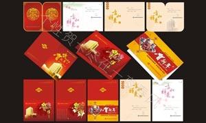 喜庆春节贺卡设计矢量素材