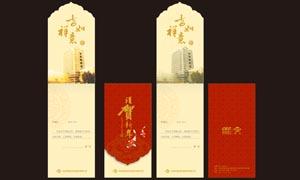竖版新年贺卡设计矢量素材