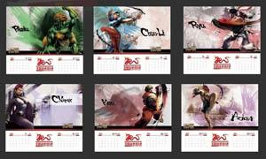 2012龙年漫画台历设计PSD分层素材