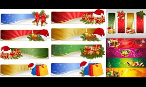 喜庆圣诞节Banner设计矢量素材