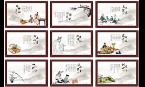 中医文化宣传画设计矢量素材