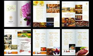 婚宴画册设计模板矢量源文件