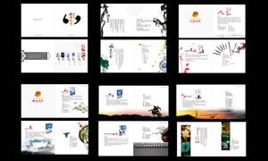 中国风画册设计矢量素材
