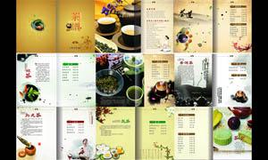 中国文化茶谱画册设计矢量素材