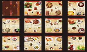 酒店菜单菜谱设计矢量源文件