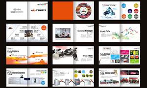 广告公司画册设计模板矢量素材