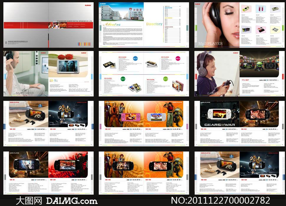 册企业形象公司形象企业文化企业理念高档创意广告设计科技产品电子图片