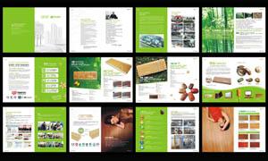 绿色调企业画册设计矢量素材