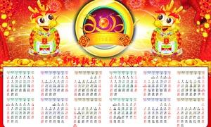 2012新年年历设计免费矢量素材