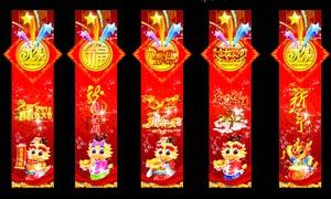 2012年春节对联设计矢量素材