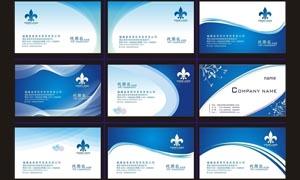 蓝色科技曲线名片设计矢量源文件