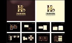 翰林国际房地产VI设计矢量素材