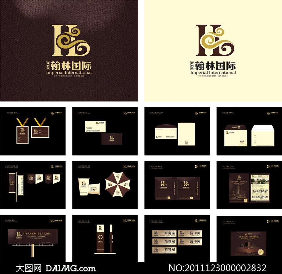 翰林国际房地产vi设计楼盘房产标志logo尊贵欧式地产