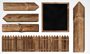 木板篱笆与黑板