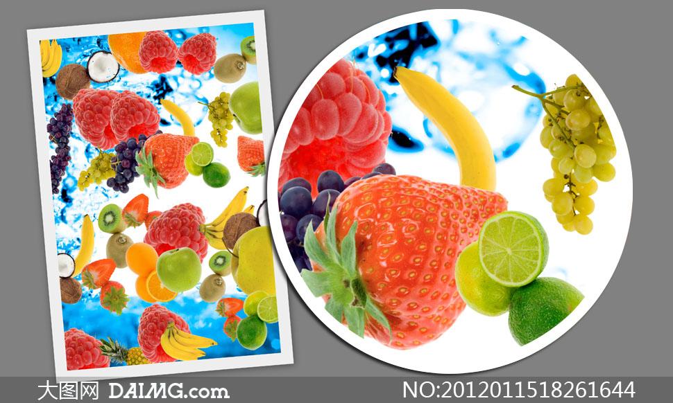 水底下的多种水果高清摄影图片