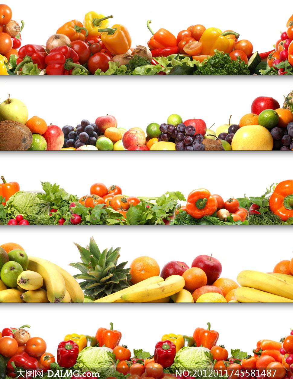 五组蔬菜水果高清摄影图片
