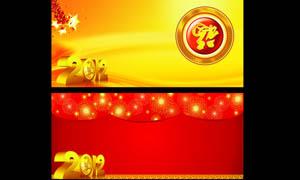 春节喜庆背景板设计矢量素材