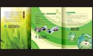 绿色环保EMC三折页设计矢量素材