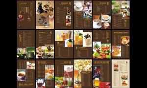 欧典菜谱设计模板矢量素材