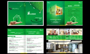 绿色装饰公司画册设计矢量素材