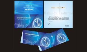 蓝色邀请函设计矢量素材