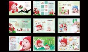 2012年可爱的儿童台历模板PSD素材