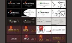 广告公司简洁名片设计矢量素材
