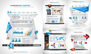 创意网页设计模板矢量素材
