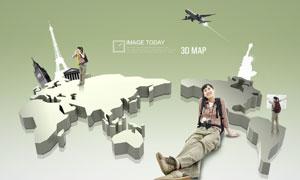 立体世界地图旅游主题PSD分层素材