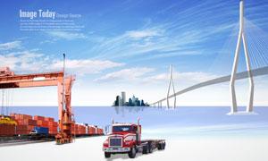 港口集装箱与悬索大桥PSD分层素材