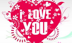 情人节心形海报设计PSD分层素材