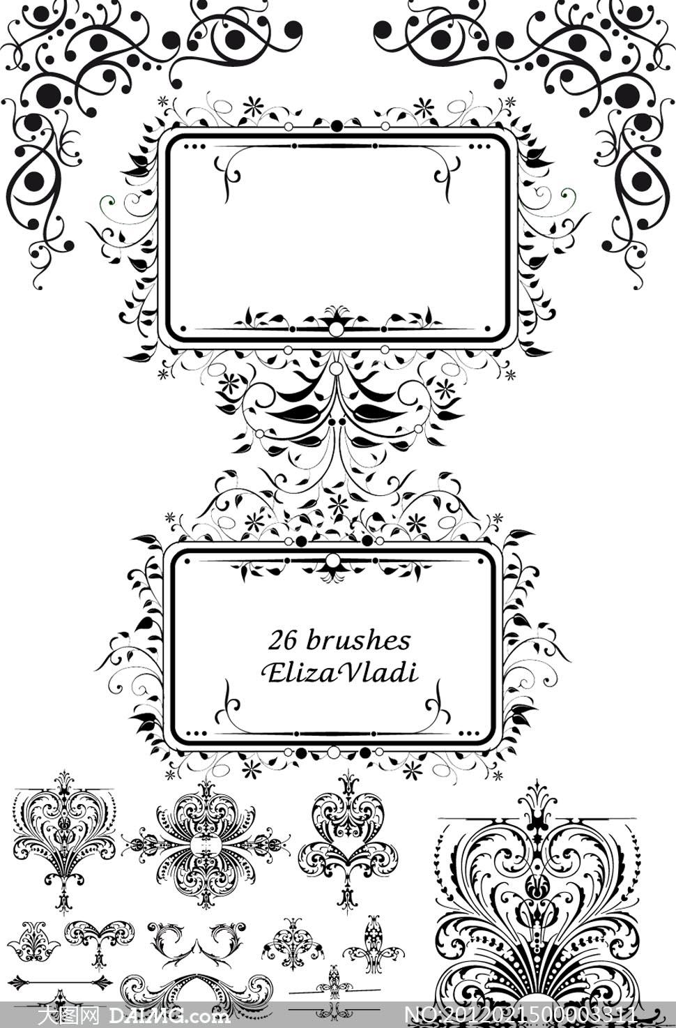 欧式花纹边框笔刷 - 大图网设计素材下载