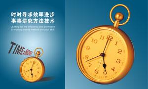 时间就是金钱企业文化展板设计源文件