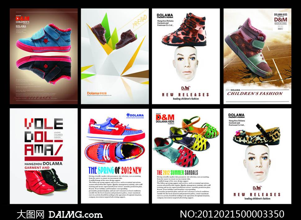 尚童鞋凉鞋创意设计帆布鞋儿童画册个性-公共汽车 海报时尚网