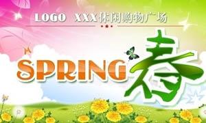 春天购物海报设计PSD分层素材