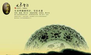 中国风水墨文化广告设计PSD分层素材