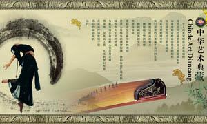 中国风文化画卷设计PSD分层素材
