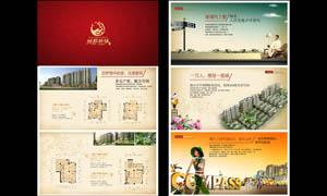 丽都新城地产海报设计PSD源文件