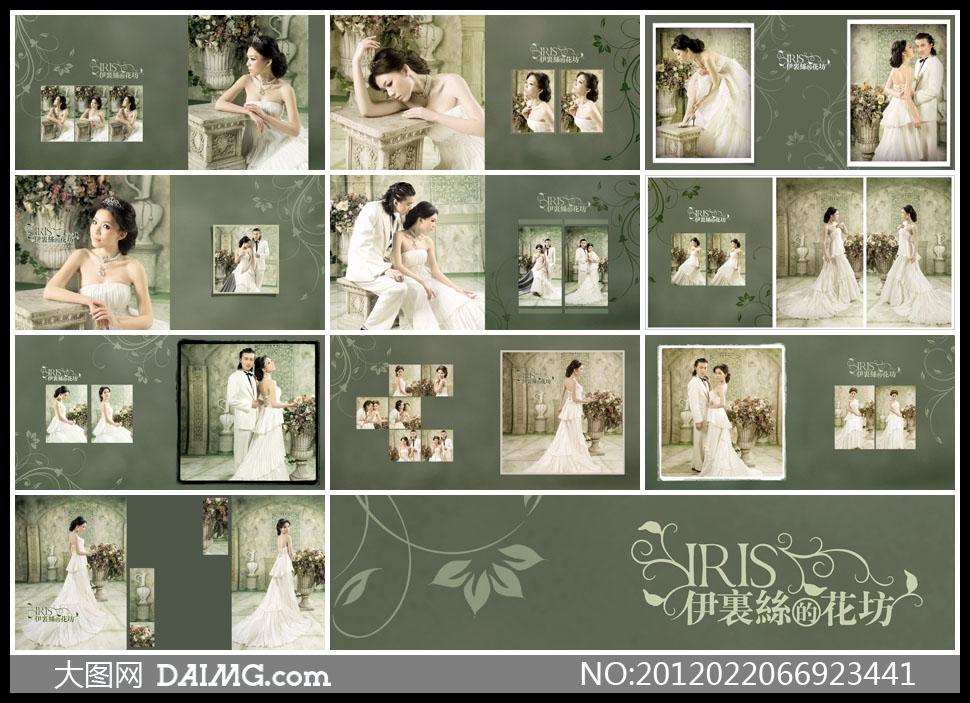 大; {伊里丝的花坊}婚纱样册 - 大图网设计素材下载; 婚纱照排版设计图片