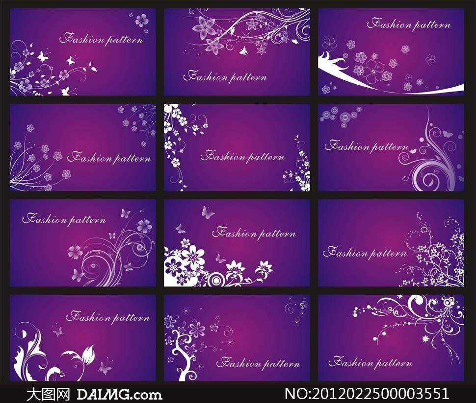 紫色花纹名片背景设计矢量素材