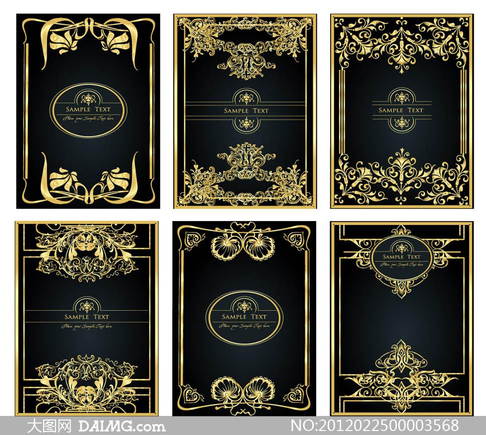 金色边框花纹边框欧式边框金色花纹金色边框