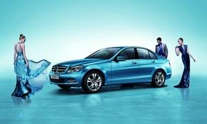 奔驰汽车广告背景设计图片素材