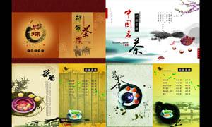 中国风茶馆点单设计矢量素材