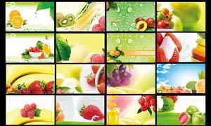 水果名片背景设计PSD分层素材