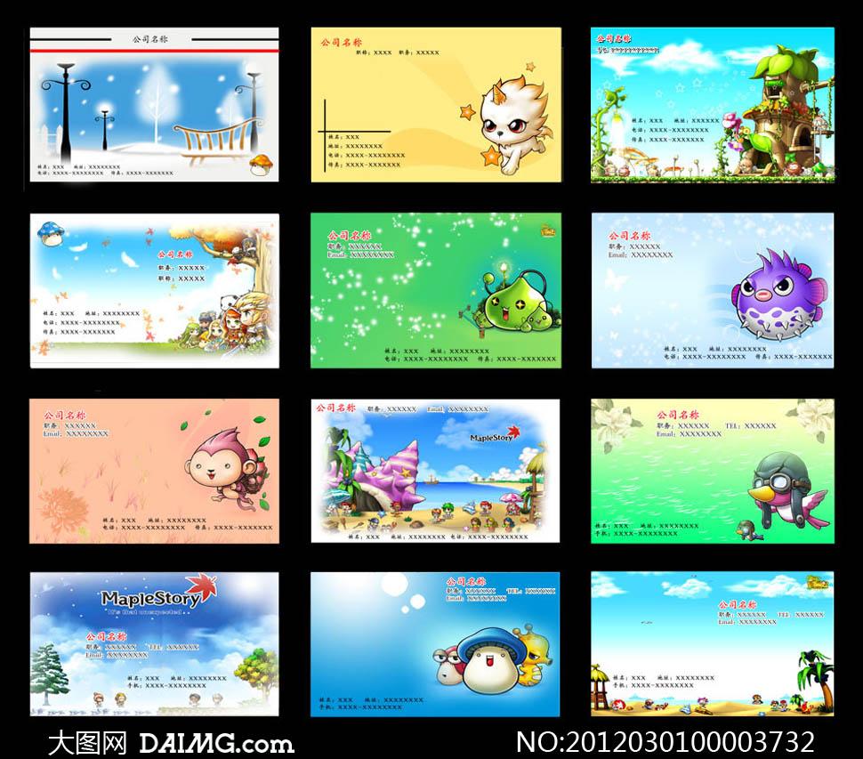 雪花云彩可爱可爱动物猴子名片卡片广告设计模板psd分层素材源文件