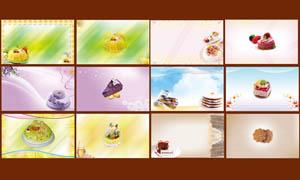 梦幻蛋糕名片背景设计PSD分层素材