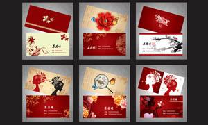 中国风红色名片设计PSD分层素材